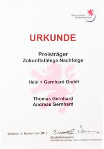 Urkunde Hessischer Gründerpreis 2019